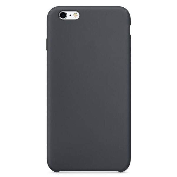iphone-6s-xtreme-cover-sort
