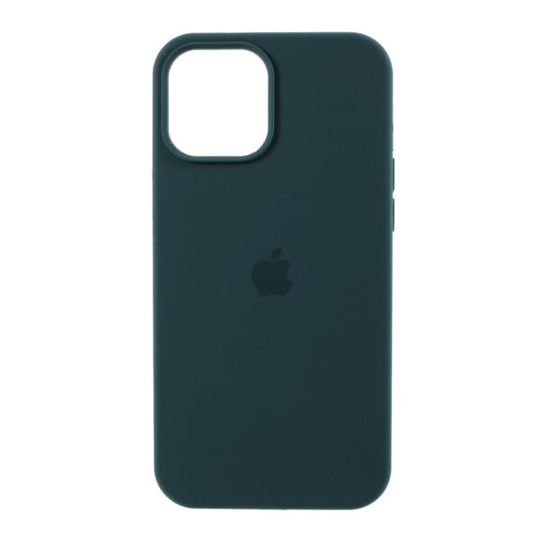 iphone-12-xtreme-cover-army-groen